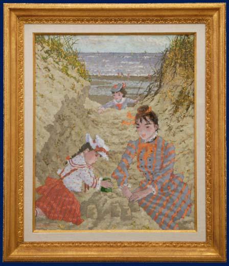 Dan les Dunes de St. Cecile a Maree Basse Framed