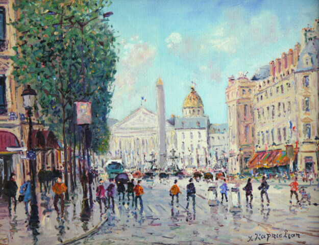 Paris - Rue Royal