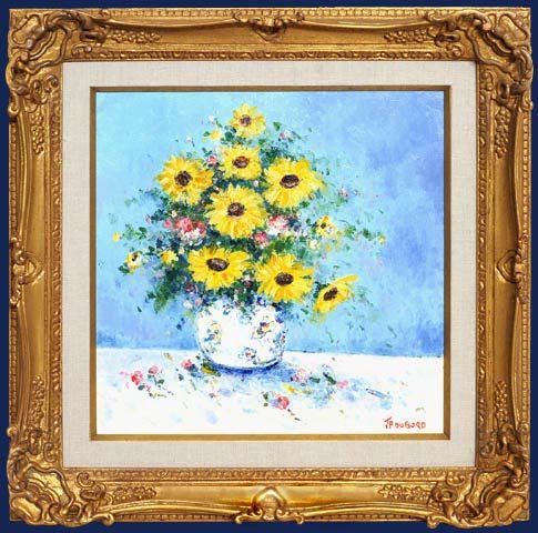 Le Bouquet de Tournesol Framed