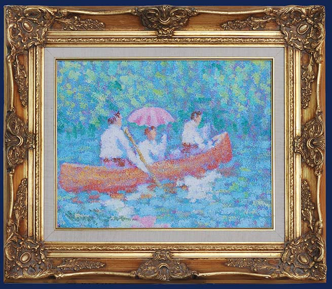 Boating Framed