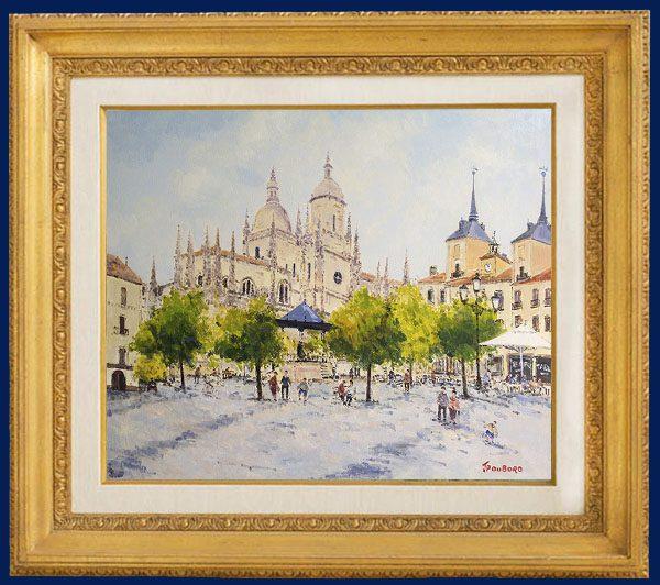 Plaza Mayor Segovia Framed