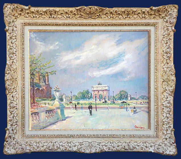 Les Tuileries Framed