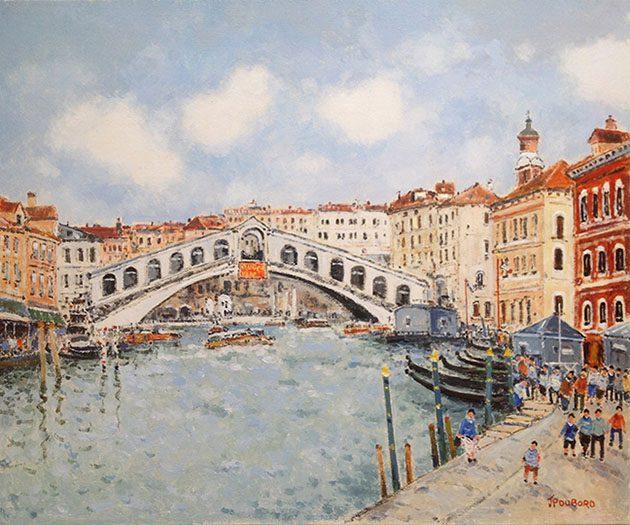 Venise le Pont du Rialto (sold)